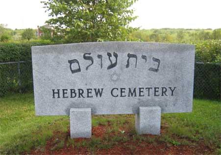 hebrew-cemetary
